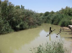 Baptism site from the Israeli bank.