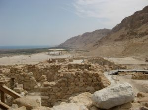 Looking south from Qumran